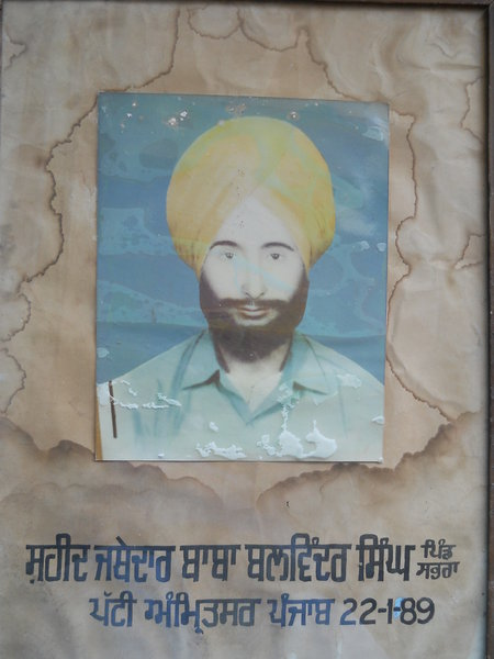 Photo of Balwinder Singh, victim of extrajudicial execution on January 22, 1989, in Ashoknagar