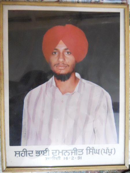 Photo of Dhamnjeet Singh, victim of extrajudicial execution on February 16, 1991, in Amritsar, by Punjab Police