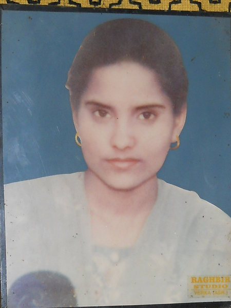 Photo of Sarbjit Kaur, victim of extrajudicial execution on November 21, 1991, in Basarke, by Black cat