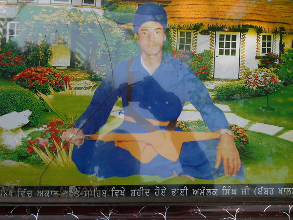 Photo of Amolak Singh, victim of extrajudicial execution on May 10, 1990, in Chima Kalan, Tut, Dubli, Patti, by Punjab Police; Central Reserve Police Force