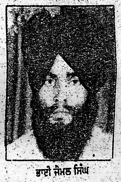 Photo of Jaimal Singh, victim of extrajudicial execution on May 10, 1990, in Chima Kalan, Tut, Dubli, Patti, by Punjab Police; Central Reserve Police Force