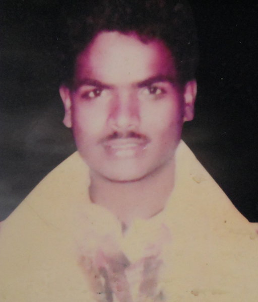 Photo of Mohan Lal, victim of extrajudicial execution between June 15, 2003 and June 20,  2003, in Jammu, Amritsar, by Punjab Police