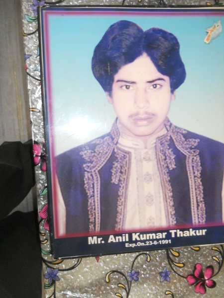 Photo of Anil Kumar Thakur, victim of extrajudicial execution on June 23, 1991, in Sultanpur, by Punjab Police