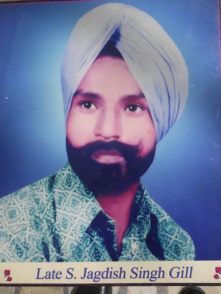 Photo of Jagdish Singh, victim of extrajudicial execution on March 21, 1993, in Jagraon, by Punjab Police