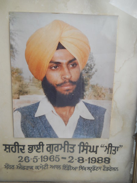 Photo of Gurmeet Singh, victim of extrajudicial execution on August 2, 1988, in Sangrur, by Punjab Police