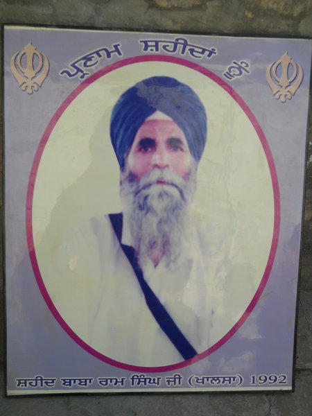 Photo of Ram Singh,  disappeared between January 1, 1992 and December 31,  1992, in Sangat,  by Punjab Police
