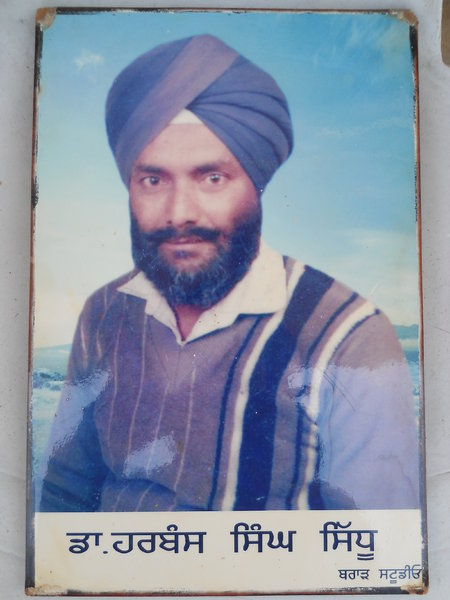Photo of Harbans Singh, victim of extrajudicial execution on January 22, 1993Punjab Police