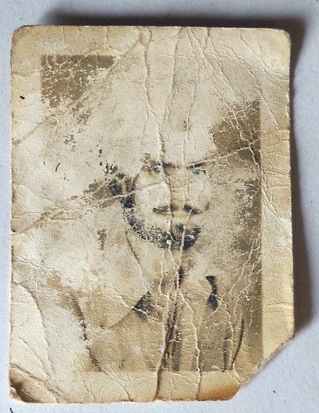 Photo of Jagroop Singh, victim of extrajudicial execution, date unknownPunjab Police; Criminal Investigation Agency