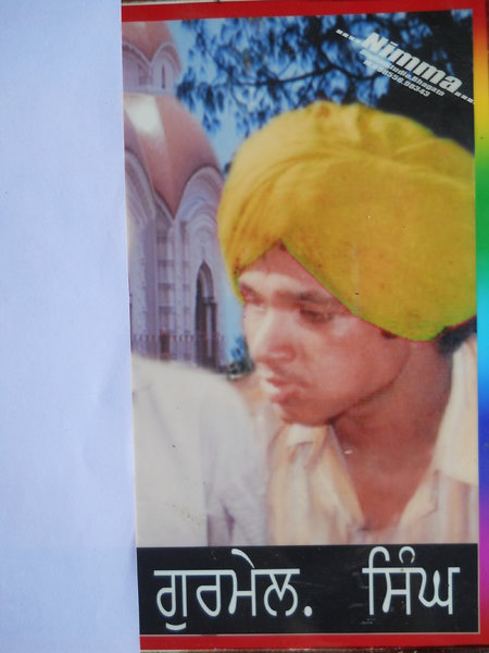 Photo of Gurmail Singh,  disappeared, date unknown, in Bhagta,  by Punjab Police