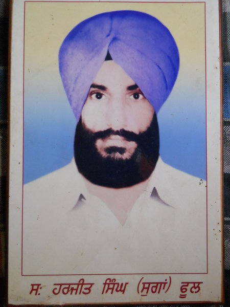 Photo of Harjeet Singh,  disappeared on October 19, 1992 by Unknown type of security forces