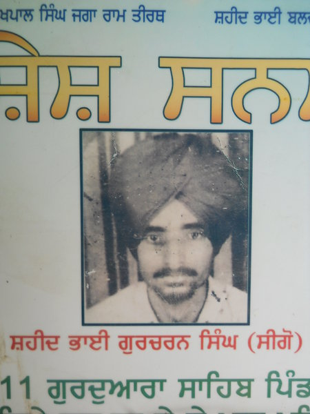 Photo of Gurcharan Singh, victim of extrajudicial execution on January 24, 1993, in Talwandi Sabo, by Punjab Police