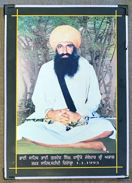 Photo of Gurdev Singh Kaunke, victim of extrajudicial execution on January 01, 1993, in Jagraon, Jagraon CIA Staff, Ludhiana, by Punjab Police; Criminal Investigation Agency