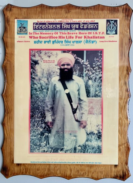 Photo of Bhupinder Singh Canadian, victim of extrajudicial execution on July 30, 1990, in Amritsar, by Punjab Police