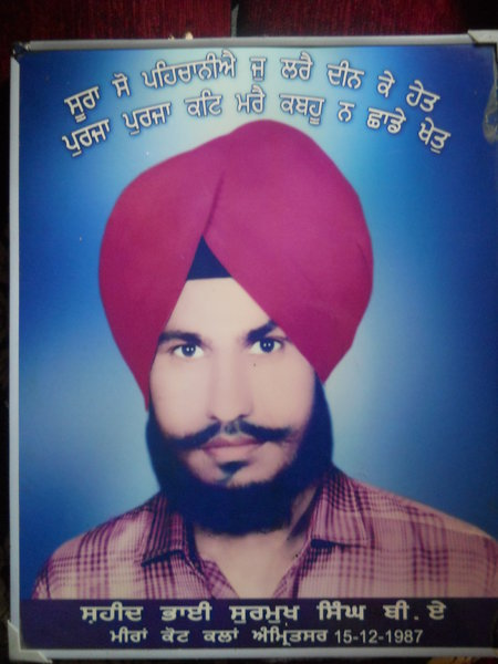 Photo of Surmukh Singh, victim of extrajudicial execution on December 15, 1987, in Verowal, by Punjab Police