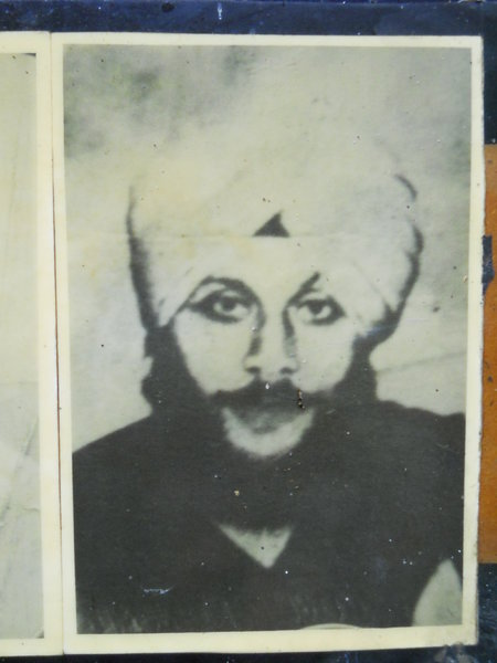 Photo of Roshan Singh,  disappeared between December 15, 1986 and December 16,  1986