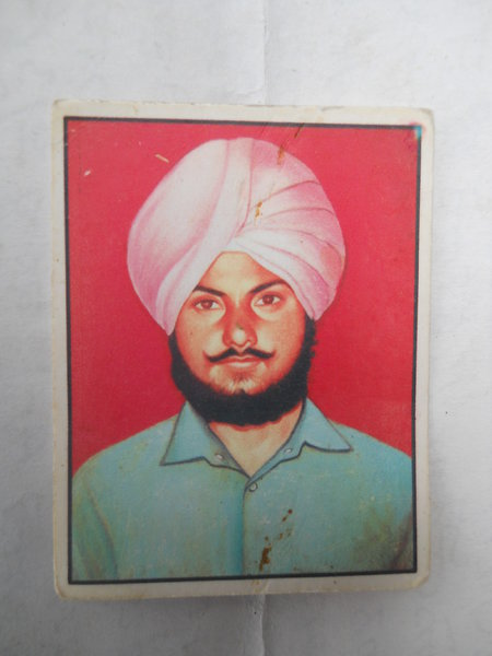 Photo of Jugraj Singh, victim of extrajudicial execution on April 13, 1991, in Malout,  by Punjab Police; Border Security Force, in Malout, 19th Battalion BSF, by Punjab Police; Border Security Force