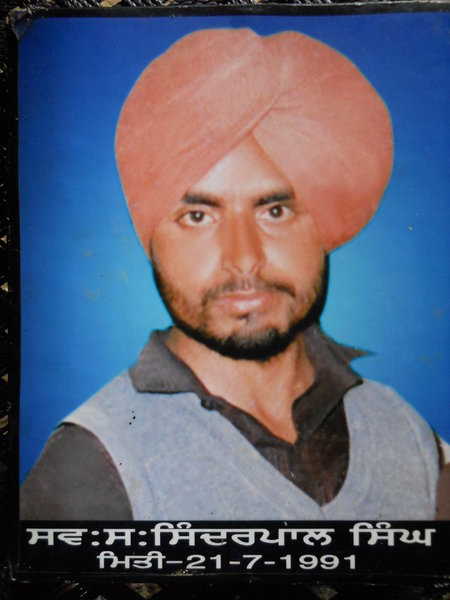 Photo of Shinderpal Singh, victim of extrajudicial execution on July 21, 1991, in Kacha Pakka,  by Punjab Police; Central Reserve Police Force, in Kacha Pakka, by Punjab Police