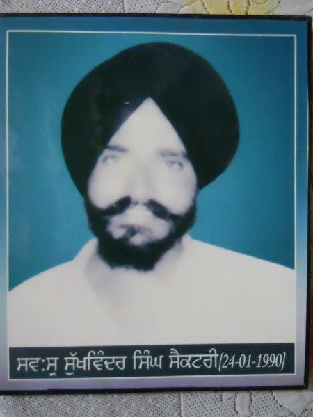 Photo of Sukhwinder Singh, victim of extrajudicial execution on January 24, 1990Punjab Police