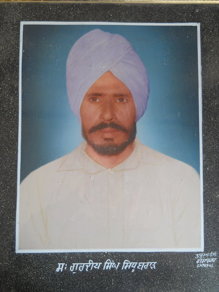 Photo of Gurdeep Singh,  disappeared on February 15, 1992, in Goniana,  by Punjab Police