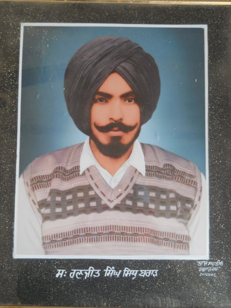 Photo of Ranjit Singh,  disappeared on February 15, 1992, in Goniana,  by Punjab Police