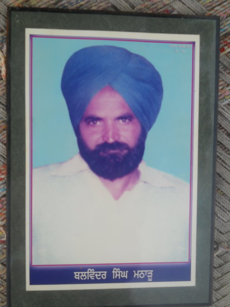 Photo of Balvinder Singh,  disappeared on October 17, 1992 by Punjab Police