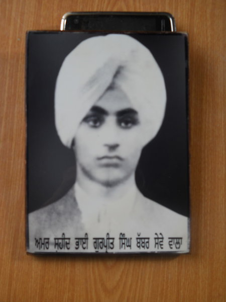 Photo of Gurpreet Singh, victim of extrajudicial execution on May 31, 1986, in Jaitu,  by Punjab Police; Central Reserve Police Force, in Jaitu, by Punjab Police