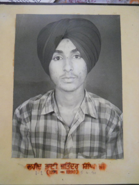 Photo of Jatinder Singh, victim of extrajudicial execution on April 05, 1990, in Moga,  by Punjab Police; Border Security Force; Central Reserve Police Force, in Moga, by Punjab Police
