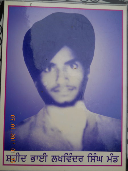 Photo of Lakhwinder Singh, victim of extrajudicial execution on July 11, 1986, in Firozpur, Mamdot,  by Punjab Police; Central Reserve Police Force, in Firozpur, Mamdot, by Punjab Police; Central Reserve Police Force