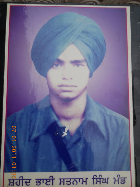 Photo of Satnam Singh, victim of extrajudicial execution on July 11, 1986, in Firozpur, Mamdot,  by Punjab Police; Central Reserve Police Force, in Firozpur, Mamdot, by Punjab Police; Central Reserve Police Force
