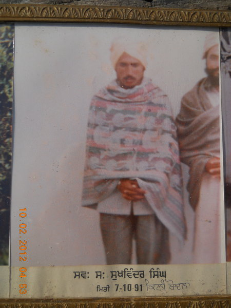 Photo of Sukhwinder Singh, victim of extrajudicial execution on October 07, 1991, in Zira, Firozpur, Makhu, Dharamkot, Mallanwala, by Punjab Police; Central Reserve Police Force; Army