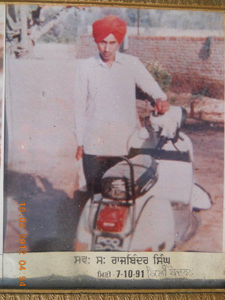 Photo of Rajwinder Singh, victim of extrajudicial execution on October 07, 1991, in Zira, Firozpur, Makhu, Dharamkot, Mallanwala, by Punjab Police; Central Reserve Police Force; Army