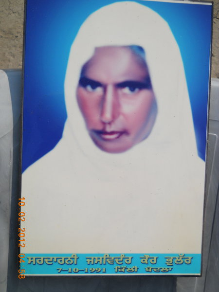 Photo of Jaswinder Kaur, victim of extrajudicial execution on October 07, 1991, in Zira, Firozpur, Makhu, Dharamkot, Mallanwala, by Punjab Police; Central Reserve Police Force; Army