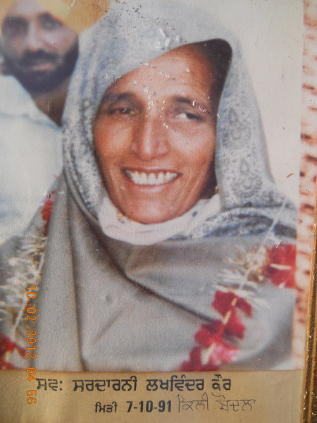 Photo of Lakhwinder Kaur, victim of extrajudicial execution on October 07, 1991, in Zira, Firozpur, Makhu, Dharamkot, Mallanwala, by Punjab Police; Central Reserve Police Force; Army