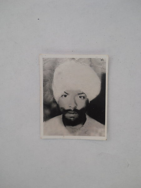 Photo of Joga Singh, victim of extrajudicial execution between July 1, 1991 and July 31,  1991 by Punjab Police; Central Reserve Police ForcePunjab Police; Central Reserve Police Force