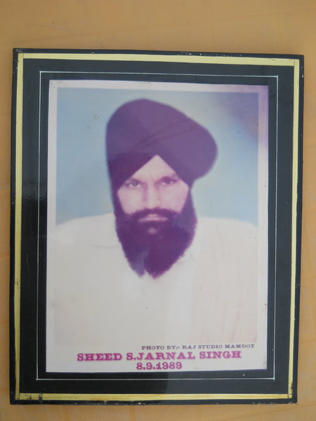 Photo of Jarnail Singh, victim of extrajudicial execution on September 08, 1989, in Mamdot, by Punjab Police; Border Security Force; Central Reserve Police Force