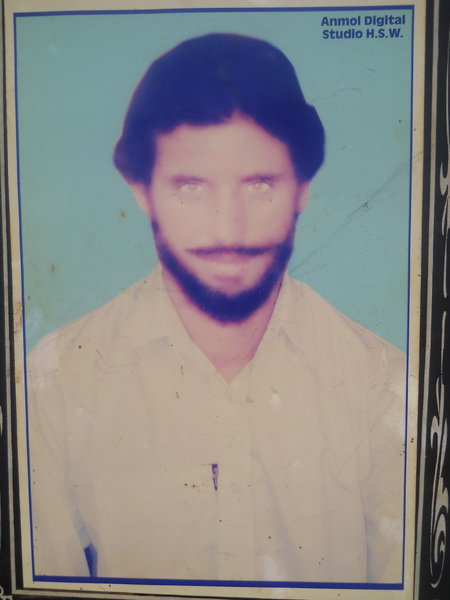 Photo of Baggu Ram, victim of extrajudicial execution between January 1, 1991 and January 1,  1993, in Mambeke BSF Post, by Border Security Force