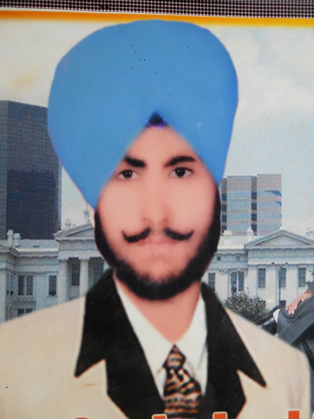 Photo of Gurbohar Singh, victim of extrajudicial execution between July 15, 1991 and August 15,  1991Punjab Police