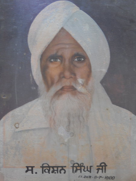Photo of Kishan Singh, victim of extrajudicial execution on July 08, 1989Central Reserve Police Force