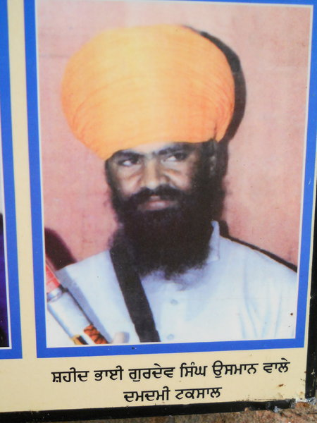 Photo of Gurdev Singh, victim of extrajudicial execution between October 4, 1987 and October 6,  1987Punjab Police