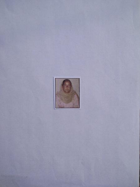 Photo of Balvir Kaur, victim of extrajudicial execution on May 22, 1990Punjab Police