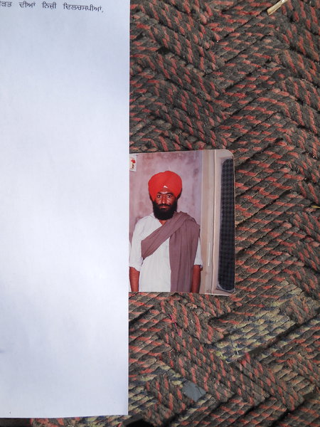 Photo of Amrik Singh,  disappeared between June 15, 1991 and June 30,  1991, in Makhu,  by Punjab Police