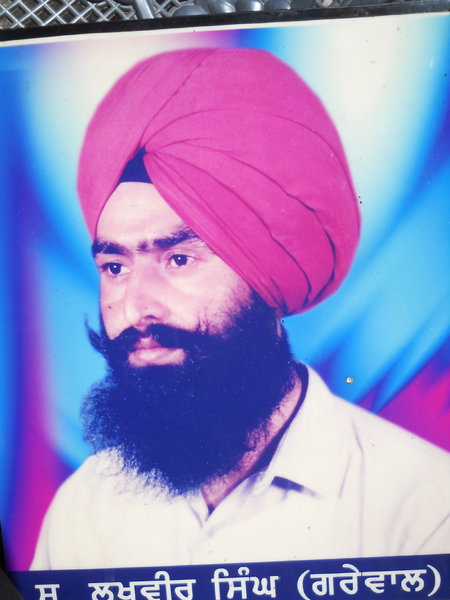 Photo of Lakhvir Singh, victim of extrajudicial execution between October 1, 1991 and October 15,  1991, in Firozpur, by Punjab Police