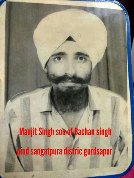 Photo of Manjit Singh,  disappeared on August 01, 1991, in Qadian,  by Punjab Police