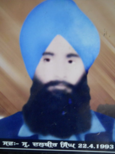 Photo of Dilbeer Singh,  disappeared on April 22, 1993 by Punjab Police
