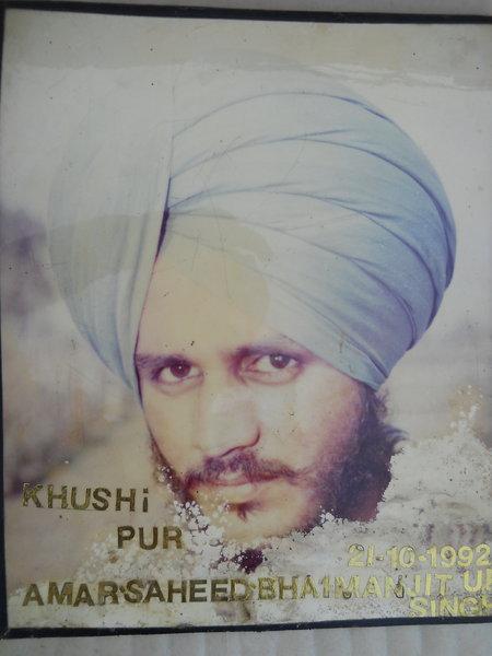 Photo of Manjit Singh, victim of extrajudicial execution on January 10, 1992, in Tarn Taran, by Punjab Police