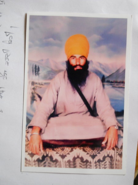 Photo of Gurcharan Singh, victim of extrajudicial execution on December 13, 1987 by Border Security Force; Central Reserve Police Force, in Kahnuwan, by Punjab Police