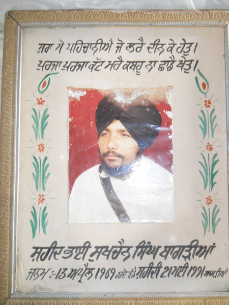Photo of Sukhchain Singh, victim of extrajudicial execution on May 21, 1991, in Kahnuwan, by Punjab Police