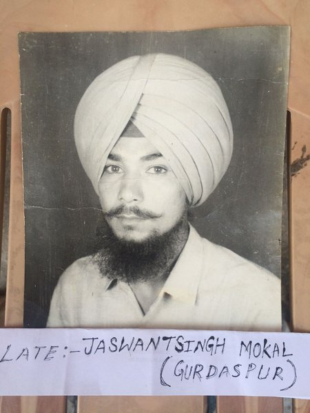 Photo of Jaswant Singh, victim of extrajudicial execution between April 23, 1993 and May 25,  1993, in Sherpur, by Punjab Police