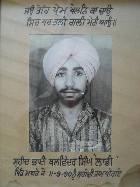 Photo of Balwinder Singh, victim of extrajudicial execution on September 11, 1990, in Kaleke, by Black cat
