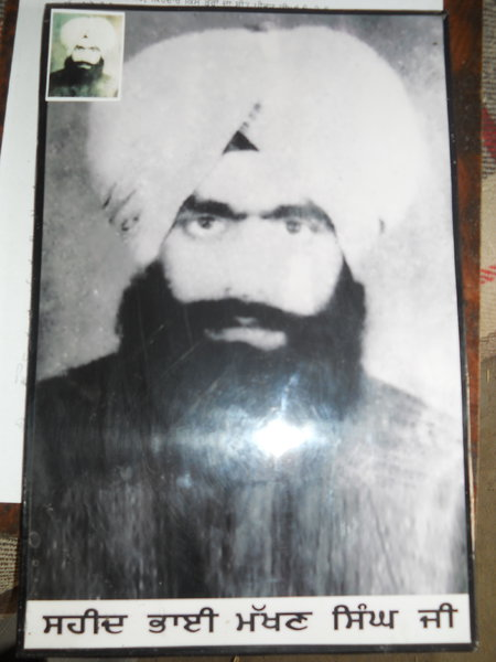 Photo of Makhan Singh, victim of extrajudicial execution on June 24, 1986, in Batala, Gurdaspur, by Punjab Police